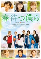 Waiting for Spring  (DVD) (Normal Edition) (Japan Version)