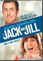 Jack And Jill (2011) (DVD) (Hong Kong Version)