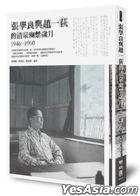 Zhang Xue Liang Yu Zhao Yi Di De Qing Quan You Jin Sui Yue1946-1960