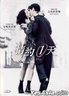 One Day (2011) (DVD) (Hong Kong Version)