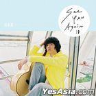 See You Again (台灣限定版) (預購版)