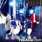 GALAXY OF 2PM (Taiwan Version)