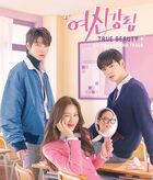 Korean TV Drama True Beauty Original Soundtrack [2CD+DVD]  (Japan Version)
