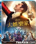 The Greatest Showman (2017) (Blu-ray) (Taiwan Version)