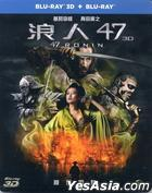 47 Ronin (2013) (Blu-ray) (3D + 2D) (2 Disc) (Taiwan Version)