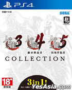 Ryu ga Gotoku 3, 4, 5 Collection (Asian Chinese Version)