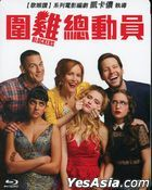 Blockers (2018) (Blu-ray) (Taiwan Version)