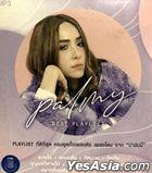 Palmy : Best Playlist (MP3) (Thailand Version)