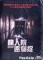 Gonjiam: Haunted Asylum (2018) (DVD) (Hong Kong Version)