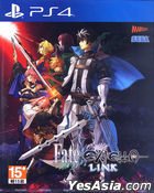 Fate/EXTELLA LINK (Asian Chinese Version)