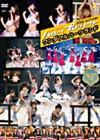 Hello! Project 2006 Summer - Wonderful Hearts Land (Japan Version)