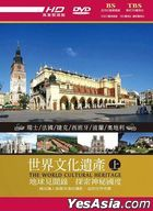 The World Cultural Heritage (DVD) (Part 1) (6-Disc Edition) (Taiwan Version)