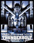 Mobile Suit Gundam Thunderbolt: December Sky (Blu-ray) (Multi-Language & Subtitled) (Japan Version)