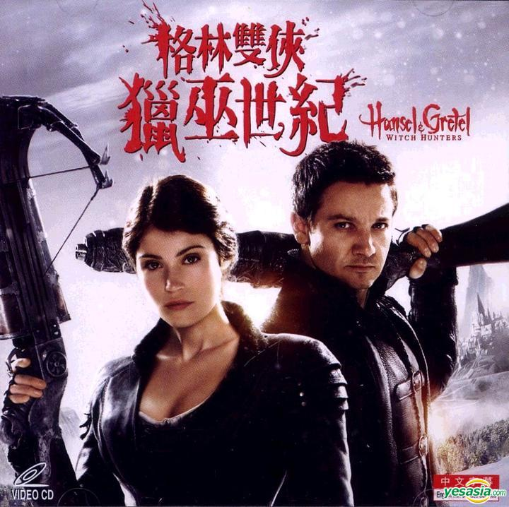 Yesasia Hansel And Gretel Witch Hunters 2013 Vcd Hong Kong Version Vcd Gemma Arterton Jeremy Renner Intercontinental Video Hk Western World Movies Videos Free Shipping North America Site