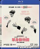 The Lobster (2015) (Blu-ray) (Hong Kong Version)