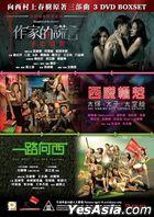 xxharuki Trilogy Boxset (DVD) (Hong Kong Version)