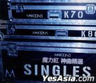 Singles (Taiwan Version)