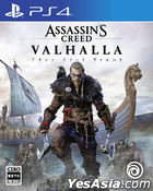 Assassin's Creed Valhalla (Normal Edition) (Japan Version)
