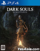 DARK SOULS REMASTERED (Normal Edition) (Japan Version)