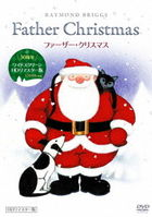 Father Christmas (DVD) (HD Remastered Edition)(Japan Version)