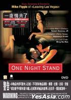 One Night Stand (DVD) (Hong Kong Version)