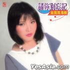 Qing Ni Bie Wang Ji