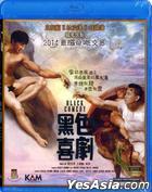 黑色喜剧 (2013) (Blu-ray) (香港版)