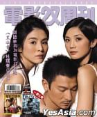 City Entertainment Magazine (Vol. 692)