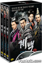 Gye Baek Vol. 1 of 2 (DVD) (6-Disc) (MBC TV Drama) (Korea Version)