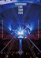 Tohoshinki LIVE TOUR 2019 -XV-  (Japan Version)