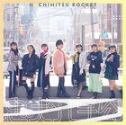 Chuukenhachikou  (Normal Edition) (Japan Version)