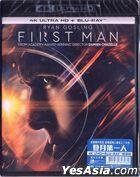 First Man (2018) (4K Ultra HD + Blu-ray) (Hong Kong Version)