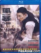 Firestorm (2013) (Blu-ray) (Hong Kong Version)