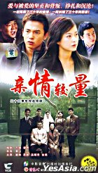 Qin Qing Jiao Liang (VCD) (End) (China Version)