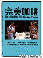Chasing Flavor (DVD) (Taiwan Version)