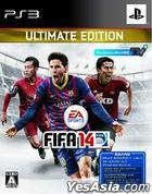 FIFA 14 World Class Soccer Limited Edition (初回限定版) (日本版)