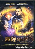 The House with a Clock in its Walls (2018) (DVD) (Hong Kong Version)