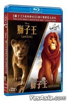 The Lion King 2-Movie Blu-ray Collection (Hong Kong Version)