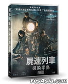 Peninsula (2020) (DVD) (Taiwan Version)