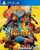 Streets of Rage 4 (Asian English / Chinese Version)