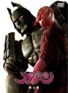 Daimajin Kanon (DVD) (Vol.3) (Japan Version)