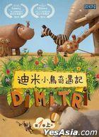 Dimitri (DVD) (Ep. 1-13) (Taiwan Version)