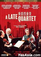 A Late Quartet (2012) (DVD) (Hong Kong Version)