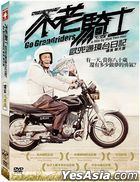 Go Grandriders (2013) (DVD) (2-Disc Edition) (English Subtitled) (Taiwan Version)