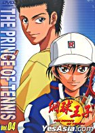 The Prince Of Tennis (DVD) (Vol.4) (Taiwan Version)