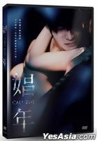 Call Boy (2018) (DVD) (Taiwan Version)