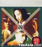 Xi Ting Feng Mang (Gold Disc) (Capital Artists 40th Anniversary Reissue Series)