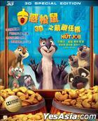 The Nut Job (2014) (Blu-ray) (3D Special Edition) (Hong Kong Version)