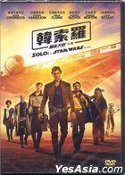Solo: A Star Wars Story (2018) (DVD) (Hong Kong Version)