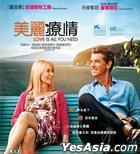 Love Is All You Need (2012) (DVD) (Hong Kong Version)